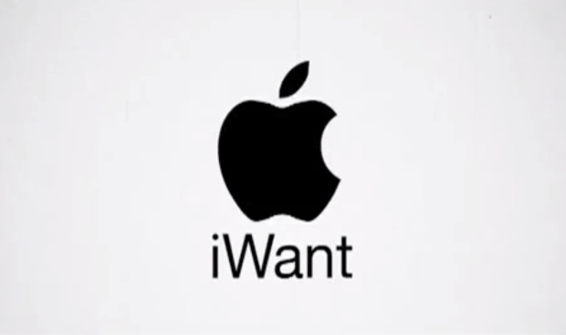 iWant [Video]